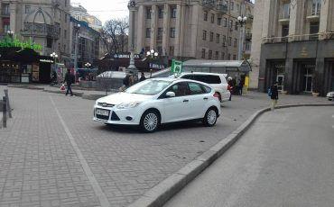 Авто, Форд, белый