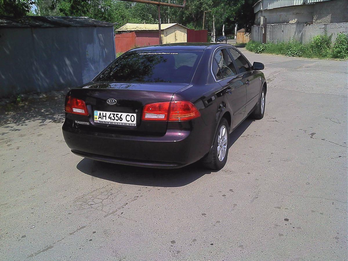 Автомобиль Kia, вид сзади